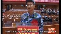 上林一周壮语新闻摘要9月17日