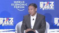 【一语道破】蔡昉: 消费升级要让中低收入者钱多起来
