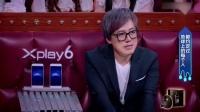 火情情报局:杨迪谈糗事,要帮粉丝完成心愿时,不想粉丝竟变了心