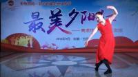 """中铁四局一公司离退休职工举行""""最美夕阳红""""联欢活动"""