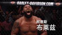 UFC北京 布莱兹vs 纳干诺2 重磅复仇战登陆帝都