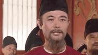 唐朝的奇葩宰相, 抄家时查出64吨胡椒粉, 和珅也自叹不如