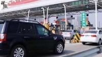 北京中秋高速不免费 国庆10月1日至7日免费