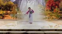 阳光美梅原创广场舞【秋水伊人】优美形体舞-编舞: 美梅