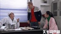 二货医生看病乱说话, 惹怒东北小伙!