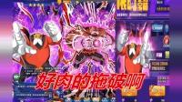 【舅子】龙珠激斗第二季22: 好肉的托破对不起一直没更新