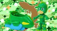 睡衣小英雄之飞壁侠与迷你版飞壁侠机动车玩具分享