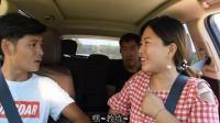 教练在车里睡着了, 学员直接把车开到了西藏, 教练都快崩溃了