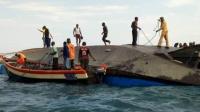 现场:或因超载倾覆超200人遇难 海面只露船底