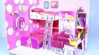 芭比公主娃娃屋diy泡沫和棉花色彩结合搭配设计
