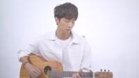 许书豪 《转移话题》 吉他弹唱 / 原创音乐 / 歌手 | aNueNue彩虹人 MY20