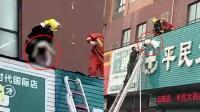 妈妈上个厕所的功夫 2岁女童从28楼坠落身亡
