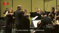 """汉唐文化国际音乐年 · """"狂想莫扎特""""英国曼彻斯特小交响乐团音乐会"""