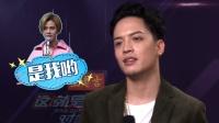 J.Sheon承诺为罗志祥写歌 将与徐文洁创作新曲