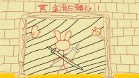 【红叔】黄金骷髅 一个比较精致的闯关地图 Ep.1丨我的世界★Minecraft
