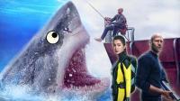 史前巨鲨大闹三亚! 3分钟看完《巨齿鲨》!