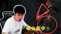 打脸TOP6: 大司马快乐打脸导师, 久哥哥勾股定理式甩锅