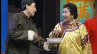 1996年春晚小品《打工奇遇》表演 赵丽蓉 巩汉林 金珠