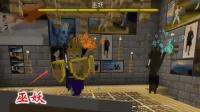 我的世界联机第二季49: 头戴皇冠手持权杖的巫妖, 被我们合力击败