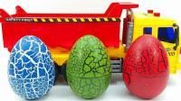 工程车玩具运输车 侏罗纪恐龙玩具认知戟龙