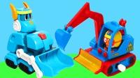 帮帮龙出动恐龙玩具三觭龙 小企鹅挖掘机玩具车