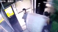惊魂! 电梯顶盖突脱落坠地 砸伤两小孩
