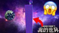 少云解说我的世界银河宇宙幸运方块: 七彩斑斓银河隧道, 超强攻击光剑数字多到屏幕放不下