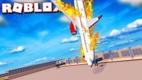 小飞象解说✘Roblox机场大亨 建造我的豪华机场! 飞机居然发生了意外? 乐高小游戏