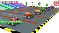 用彩球染色的快递运输车校车拖车 家中的美国学校