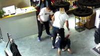 男子进店收保护费 女店员阻拦后被暴打