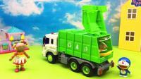 哆啦A梦玩惯性环卫车 打扫卫生