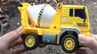 汽车巴士和挖掘机玩具试玩, 婴幼儿宝宝玩具游戏视频S275