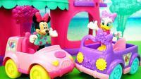 米奇妙妙屋米妮和唐老鸭开小汽车去买气球儿童玩具故事