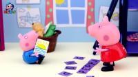 佩奇乔治学习英语用字母拼出自己名字