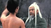 这位武林高手师承少林, 教出的弟子个个无敌, 最后一徒弟名垂千古