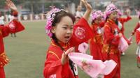 长春五十二中赫行实验学校国际部中西结合美轮美奂舞蹈表演
