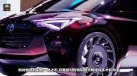 日本再出黑科技, 无气轮胎你敢用么?