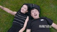 小伙和女友躺在草地秀恩爱, 却被飞来横祸砸伤