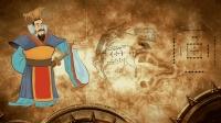 《穆天子传》中记载《河图》不是一张图, 而是一本书?