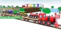 火车运走染好颜色的消防车校车搅拌车 家中的美国学校