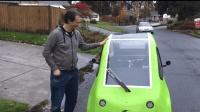 上班族的绝配车, 老外发明迷你电三轮, 一台才5000块