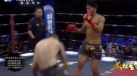 最短拳击赛: 中国小伙苗威一记重拳, 10秒KO对方结束比赛!