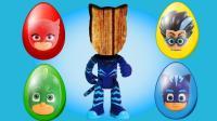 寓教于乐! 睡衣小英雄为何藏在蛋里? 学习色彩英语形状儿童拼图动画