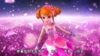 刘洁 - 魔法星空的色彩