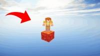 我的世界 史上最难求生在岩浆游泳! Minecraft