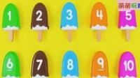 玩转数字1-10, 宝宝痴迷的创意思维游戏, 早教色彩培养宝宝想象力!