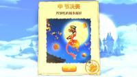 肉肉 饥饿龙游戏24渡渡鸟飞龙!