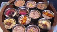 美食家白宗元在中国香港吃鸡爪猪排盅饭, 推荐一定要卡着时间去吃