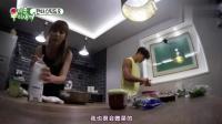 洪真英和金钟国一起做饭, 料理实力让妈妈惊讶: 两人结婚就好了