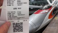 香港段高铁开出首张罚单: 被罚1500元港币